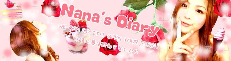 Nana's Diary